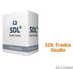 sdlt 300x283 - دانلود نرم افزار مترجم SDL Trados Studio 2019 Professional