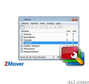 zmover 300x283 - دانلود ZMover نرم افزار مدیریت و صفحه آرایی دسکتاپ