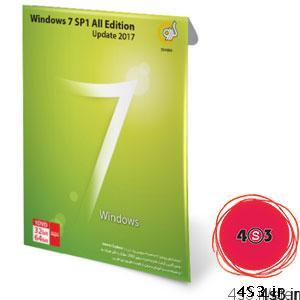 Windows 7 SP1 All Edition Update 2017