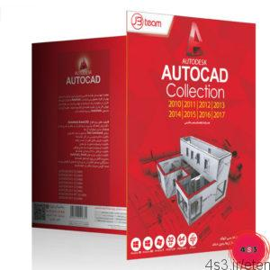 Autocad collection 2017