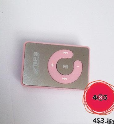 MP3 Player طرح آینه