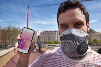 با این شال در هوای آلوده به راحتی نفس بکشید + عکس