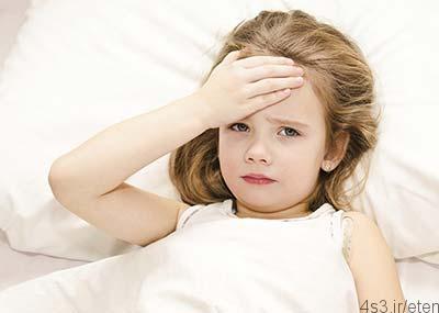 پنج دلیل بیمار شدن کودکان