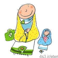.jpg - چیستان های نماز