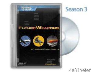 10 300x238 - دانلود مستند سلاح های آینده، فصل سوم FutureWeapons 2008: S03
