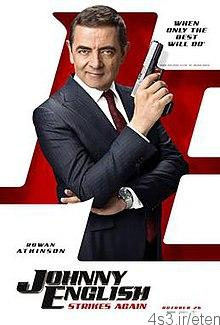 دانلود فیلم Johnny English Strikes Again 2018 جانی اینگلیش بار دیگر ضربه می زند