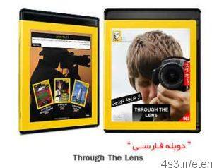 9 300x238 - دانلود مستند دوبله فارسی از دریچه دوربین Through The Lens