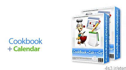 Untitled 1 - دانلود نرم افزار تهیه و زمان بندی منو و دستورالعمل غذا ها Cookbook+Calendar v3.9