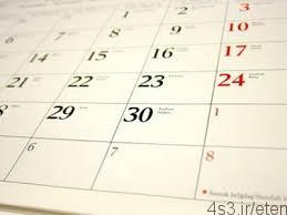 index34 - تقویم تاریخ -۱۵خرداد