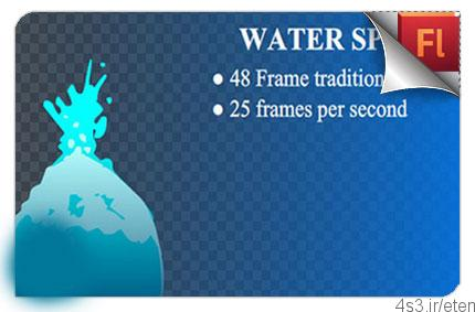 دانلود پروژه آماده نمایش جذاب افکت پخش شدن آب  Water Splash