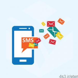 اس ام اس sms 300x300 - پیامک های سیزده بدر بخش ۱
