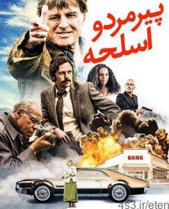 ۰۳۴۶۲۶ 243x300 - دانلود فیلم The Old Man and the Gun 2018 پیرمرد و اسلحه با زیرنویس فارسی