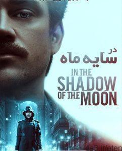 1 8 242x300 - دانلود فیلم The In the Shadow of the Moon 2019 در سایه ماه با زیرنویس فارسی و کیفیت عالی