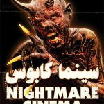 11 6 150x150 - دانلود فیلم Nightmare Cinema 2018 سینمای کابوس با زیرنویس فارسی و کیفیت عالی