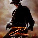 11 8 150x150 - دانلود فیلم The Legend of Zorro 2005 افسانه زورو با دوبله فارسی و کیفیت عالی