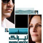 114 150x150 - دانلود فیلم Duplicity 2009 نیرنگ با دوبله فارسی و کیفیت عالی