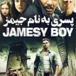 12 14 150x150 - دانلود فیلم Jamesy Boy 2014 پسری به نام جیمز با دوبله فارسی و کیفیت عالی