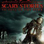 12 8 150x150 - دانلود فیلم Scary Stories to Tell in the Dark 2019 داستان های ترسناک برای گفتن در تاریکی با زیرنویس فارسی