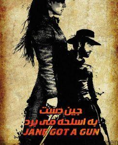 12 9 244x300 - دانلود فیلم Jane Got a Gun 2015 جین دست به اسلحه می برد با دوبله فارسی و کیفیت عالی