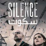 14 5 150x150 - دانلود فیلم The Silence 2019 سکوت با دوبله فارسی و کیفیت عالی