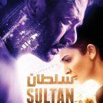 16 11 150x150 - دانلود فیلم Sultan 2016 سلطان با دوبله فارسی و کیفیت عالی