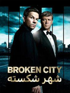 16 4 227x300 - دانلود فیلم Broken City 2013 شهر شکسته با دوبله فارسی و کیفیت عالی