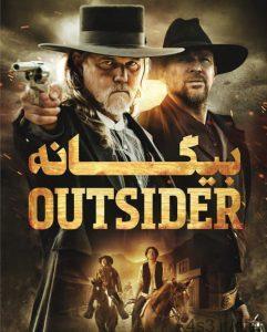 18 10 241x300 - دانلود فیلم The Outsider 2019 بیگانه با زیرنویس فارسی و کیفیت عالی