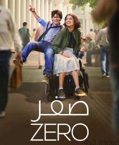 2 16 247x300 - دانلود فیلم Zero 2018 صفر با دوبله فارسی و کیفیت عالی