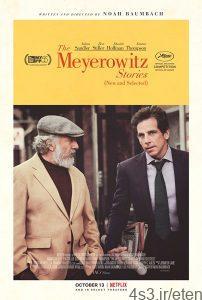 2 3 202x300 - دانلود فیلم The Meyerowitz Stories 2017 داستان های مایروویتز با زیرنویس فارسی و کیفیت عالی