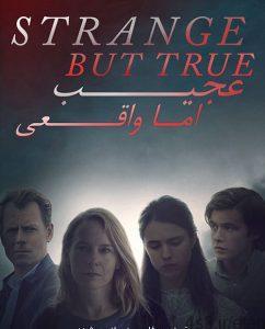 21 8 242x300 - دانلود فیلم Strange but True 2019 عجیب اما واقعی با زیرنویس فارسی و کیفیت عالی