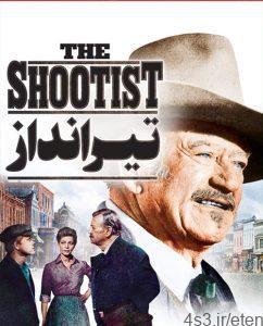 21 9 242x300 - دانلود فیلم The Shootist 1976 تیرانداز با دوبله فارسی و کیفیت عالی