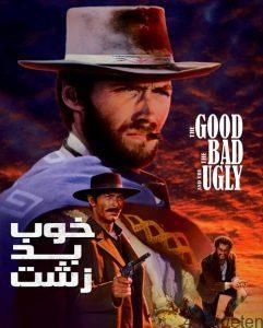 25 9 241x300 - دانلود فیلم The Good the Bad and the Ugly 1966 خوب بد زشت با دوبله فارسی و کیفیت عالی