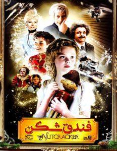 26 2 232x300 - دانلود فیلم The Nutcracker 1993 فندق شکن با دوبله فارسی و کیفیت عالی