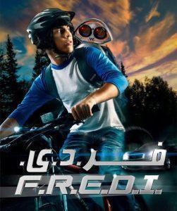 3 14 251x300 - دانلود فیلم F.R.E.D.I. 2018 فردی با دوبله فارسی و کیفیت عالی