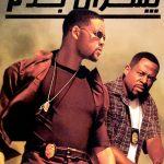 3 2 150x150 - دانلود فیلم Bad Boys 2 2003 پسران بد ۲ با دوبله فارسی و کیفیت عالی