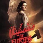 3 8 150x150 - دانلود فیلم The Furies 2019 خشمگینان با زیرنویس فارسی و کیفیت عالی