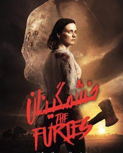 3 8 241x300 - دانلود فیلم The Furies 2019 خشمگینان با زیرنویس فارسی و کیفیت عالی