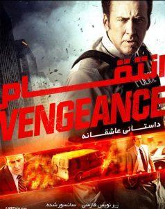 30 6 238x300 - دانلود فیلم Vengeance A Love Story 2018 انتقام داستانی عاشقانه با زیرنویس فارسی و کیفیت عالی