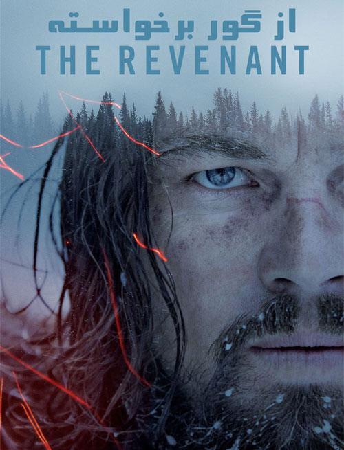 31 7 - دانلود فیلم The Revenant 2015 از گور برخاسته با دوبله فارسی و کیفیت عالی
