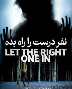 32 5 241x300 - دانلود فیلم Let the Right One In 2008 نفر درست را راه بده با زیرنویس فارسی و کیفیت عالی