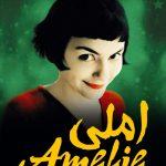 35 2 150x150 - دانلود فیلم Amelie 2001 املی با زیرنویس فارسی و کیفیت عالی