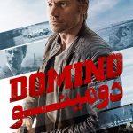 35 6 150x150 - دانلود فیلم Domino 2019 دومینو با زیرنویس فارسی
