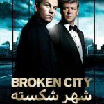 36 10 150x150 - دانلود فیلم Broken City 2013 شهر شکسته با دوبله فارسی و کیفیت عالی
