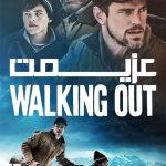 38 150x150 - دانلود فیلم Walking Out 2017 عزیمت با زیرنویس فارسی و کیفیت عالی