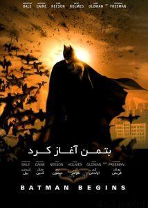 38 9 214x300 - دانلود فیلم بتمن آغاز کرد Batman Begins 2005 با دوبله فارسی و کیفیت عالی
