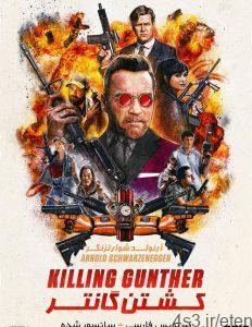 4 1 232x300 - دانلود فیلم Killing Gunther 2017 کشتن گانتر با زیرنویس فارسی و کیفیت عالی