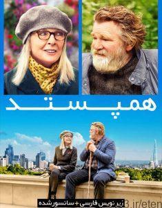 4 8 235x300 - دانلود فیلم Hampstead 2017 همپستد با زیرنویس فارسی و کیفیت عالی