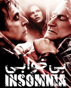 40 241x300 - دانلود فیلم Insomnia 2002 بی خوابی با دوبله فارسی و کیفیت عالی