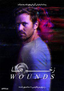 40 7 214x300 - دانلود فیلم Wounds 2019 زخم ها با زیرنویس فارسی و کیفیت عالی