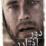 43 9 150x150 - دانلود فیلم Cast Away 2000 دور افتاده با دوبله فارسی و کیفیت عالی
